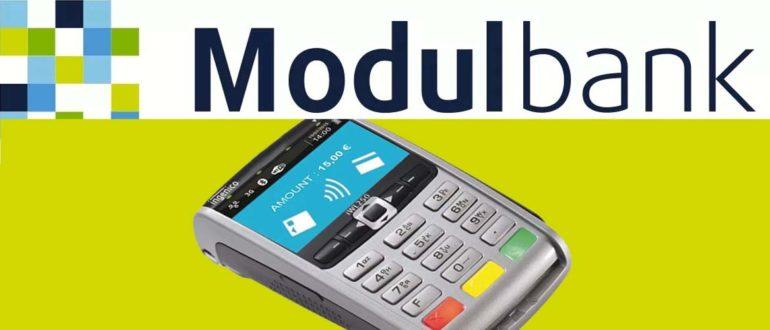 Эквайринг от Модуль банка